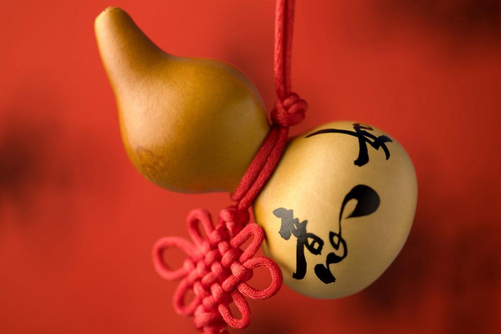 Feng Shui Magic Gourd 葫芦