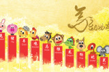 Year 2014 Chinese Zodiac Forecast