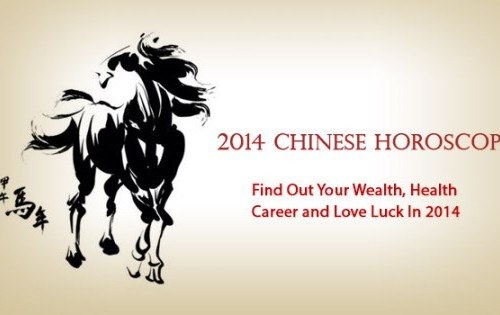 2014 Chinese Horoscope For the Year of Horse By Master Kevin Foong
