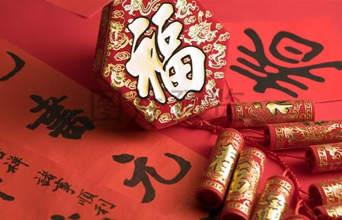 Taboos To Take Note During 15 Days of Chinese New Year