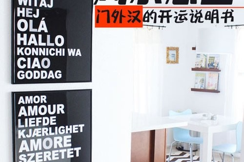 Feng Shui Dos and Don'ts in Your Home Space – Main Door Edition Part 1