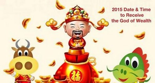 Find Out The Auspicious Date and Time To Receive The God Of Wealth