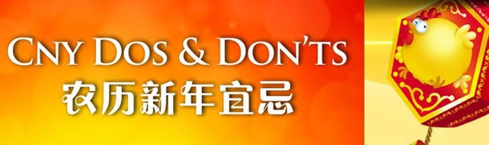 Chinese New Year Dos and Don'ts