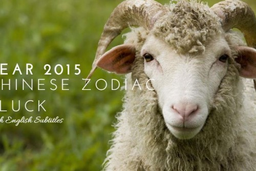 Year 2015 Chinese Zodiac Forecast by Master Lim (With English Subtitle)
