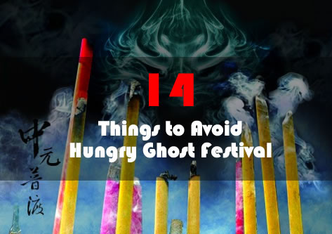 14 Things Not To Do in The Month of Hungry Ghost Festival