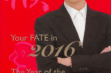 Year 2016 Chinese Zodiac Forecast by Feng Shui Master Su Ming Feng (With Videos)