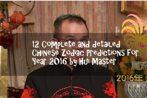 Year 2016 Chinese Zodiac Forecast by Master Hui Feng Shui Master