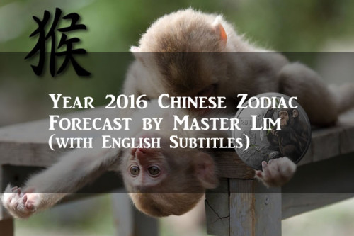 Year 2016 Chinese Zodiac Forecast by Master Lim (with English Subtitles)