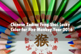 Chinese Zodiac Feng Shui Lucky Color for Fire Monkey Year 2016