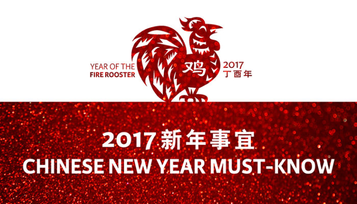 Chinese New Year Must-Know 2017