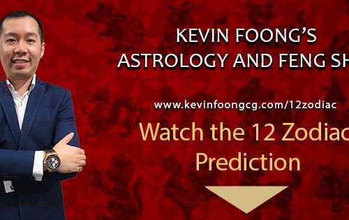 Year 2017 Zodiac Analysis by Master Kevin Foong