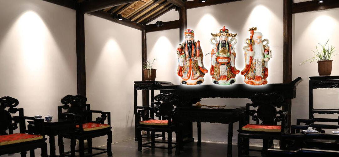 Fu Lu Shou Symbol of Happiness Prosperity and Longevity
